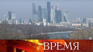 В Центральной России синоптики обещают снег и заморозки.