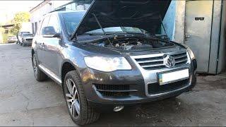 Установка ГБО на Volkswagen Touareg 2007 4.2 FSI в Одессе на Удача Авто