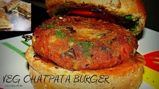 How To Make Veggie Burger (hindi Recipe) Mcdonalds India Style At Home