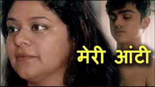 Download मेरी आंटी  | New Hindi Movie 2018 | Part 1 Mp3 and Videos