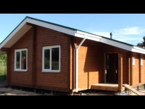 Одноэтажные дома и дачи из бруса. Проекты и цена под ключ, #деревянныедомаМогута