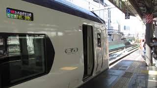 【ダイヤ改正で名称消滅】中央線E353系特急スーパーあずさ19号松本行新宿駅発車!※発車メロディー「see you again」3コーラスあり