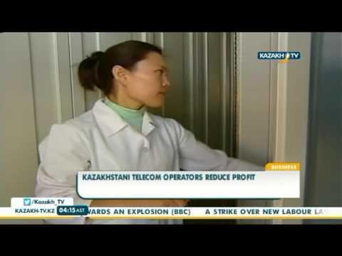 Kazakhstani telecom operators reduce profit - Kazakh TV