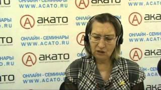 31.01 Оборотные активы, МПЗ(Фрагмент онлайн-семинара