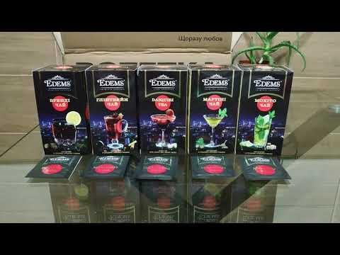 Упаковка чая пакетированного Edems Ассорти 5 видов по 25 пакетиков (38191028)