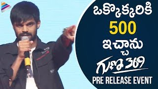 Rangasthalam Mahesh Hilarious Speech | Guna 369 Movie Pre-Release Event | Karthikeya | Anagha | Ali