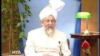 Urdu Tarjamatul Quran Class #66, Surah Al-Ma'idah verses 4 to 13