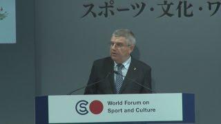 東京でセッションスタート スポーツ文化フォーラム