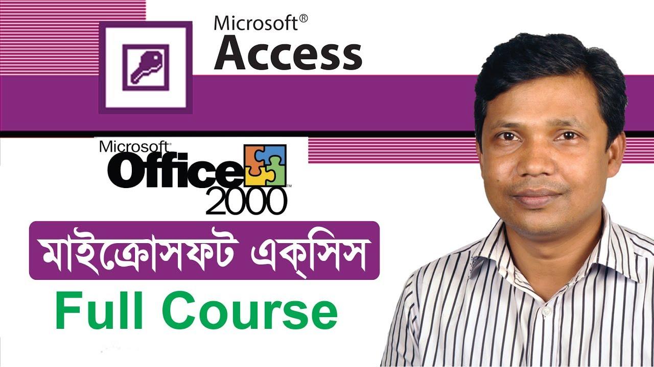 Learn Microsoft Office 2000