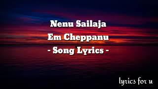 Em cheppanu song lyrics nenu Sailaja movie