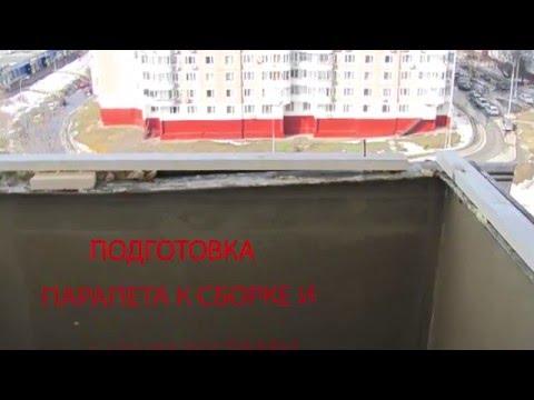Алюминиевое остекление Provedal и отделка балкона
