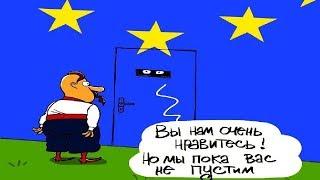 Die Welt: Венгрия закрывает для Украины дверь в ЕС и НАТО