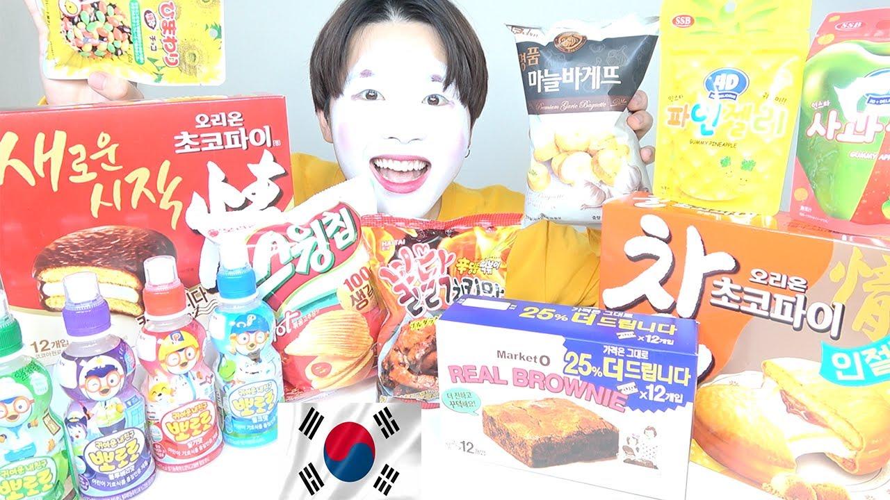 【韓国】韓国のお菓子を大量に食べる!!