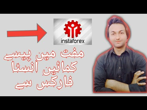 How To Post In Pak Forex Forum And How To Approve Posting