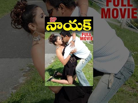 SP Nayak Telugu Full Movie | Arjun | Namitha | Keerti Chawla | Vadivelu
