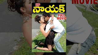 SP Nayak Telugu Full Movie | Arjun | Namitha | Keerti Chawla | Vadivelu