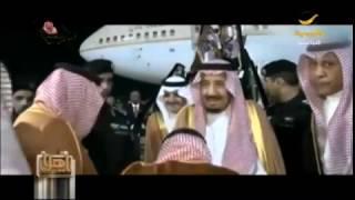 تقرير ياهلا عن أبرز التحولات الاقتصادية للمملكة في عهد الملك سلمان