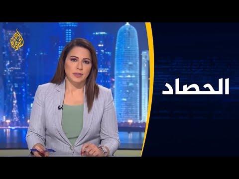 الحصاد - تعرف إلى آخر التطورات الميدانية والسياسية في لبنان  - نشر قبل 6 ساعة