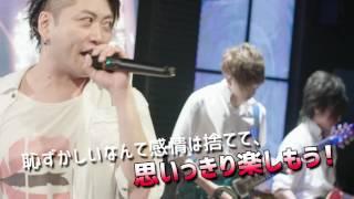 BAN×KARA ZONE-HS バンカラ札幌