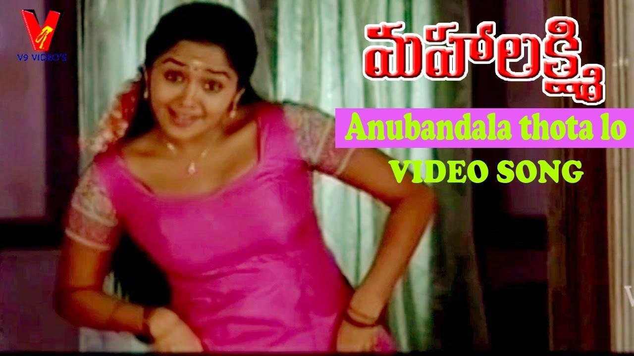 anubandala thota lo video song mahalakshmi dhanush ananya anubandala thota lo video song mahalakshmi dhanush ananya suhasini v9 videos