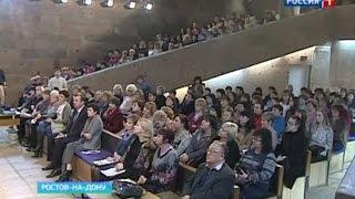 Форум библиотечных специалистов впервые прошел на Дону