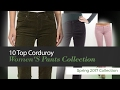 10 Top Corduroy Women'S Pants Collection Spring 2017 Collection