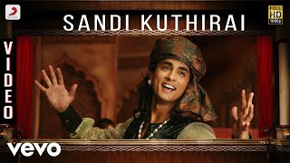 kaaviyathalaivan   sandi kuthirai video arrahman siddharth prithviraj