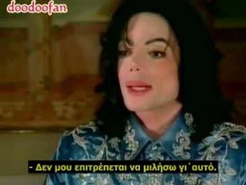 Michael Jackson - 60 minutes interview 2004 - part 2 - Greek Subtitles