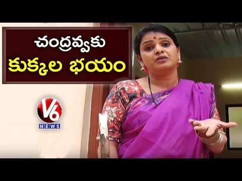Chandravva About Public Fear Of Dogs | Conversation With Padma | Teenmaar News | V6 News