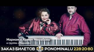 16 июля 2016 - Усадьба Jazz Воронеж!