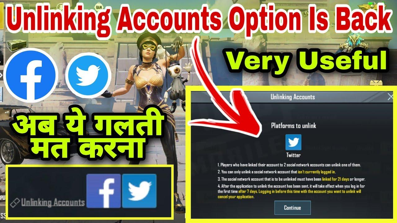 Pubg Mobile Unlink Option Full Explained | Facebook, Twitter Unlink Option Again In Pubg Mobile