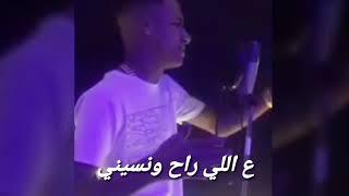 حلات واتس ابن الناس بقا ليه مدمان عصام صاصا