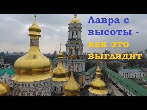 Свято-Троицкая Сергиева лавра / Организации /