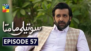 Soteli Maamta Episode 57 HUM TV Drama 8 May 2020