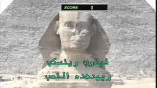 Arabic Karaoke Fairouz Ahwak Bila Amali