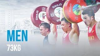 Ashgabat 2018 Highlights | Men 73kg