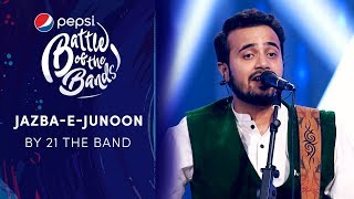 Junoon (band) Resource | Learn About, Share and Discuss