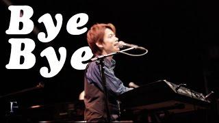 平岡史也 - Bye Bye