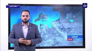 النشرة الجوية الأردنية من رؤيا 22-11-2018
