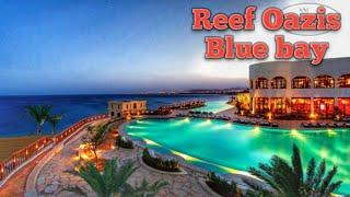 Обзор территории Reef Oazis Blue bay ТОП отель Шарм Ель Шейха Египет в июле