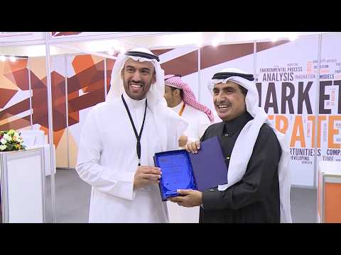 Al Yamamah University - جامعة اليمامة - ملتقى ريادة الاعمال