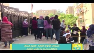 8 الصبح - د/حسن شحاتة عن شكوى الطلاب من الإمتحانات