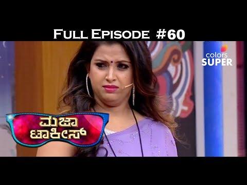 Majaa Talkies Season 2 - 10th August 2018 - ಮಜಾ ಟಾಕೀಸ್ - Full Episode thumbnail