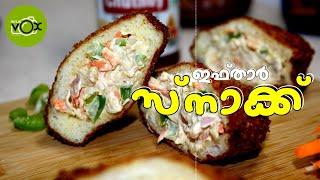 Iftar Special Snack  Bread Pocket Chicken Shawarma  SinusVOX