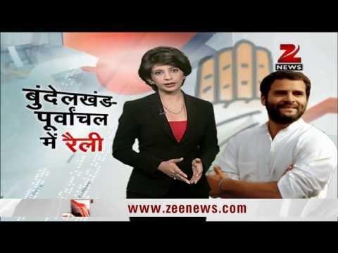 Rahul Gandhi to address two rallies in Uttar Pradesh today