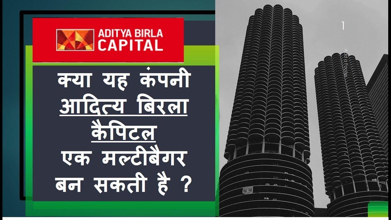 Aditya Birla Capital । - The Best Stock from Financial ...