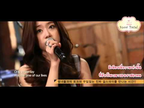 [Thai Sub] Girl's Day - Someone Like You