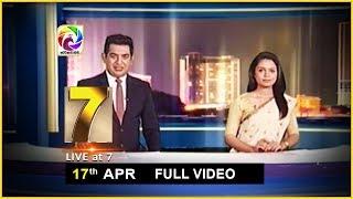 Live at 7 News – 2019.04.17 Thumbnail