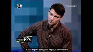 Супруга критикует Даниила Страхова