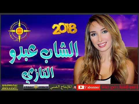 CHEB ABDOU TAZI 2018 DAWLI HANANE